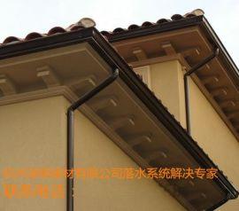 金属方形雨水管、铝合金落水系统