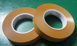 厂家供应 无纺布三层挡墙胶带 橡胶挡墙胶带 绝缘胶带 量大从优