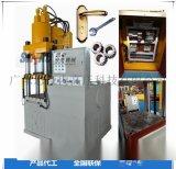 鋁材擠壓機四柱雙動油壓機100噸油壓機