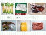 蒸煮袋,高温蒸煮袋,铝箔蒸煮袋,真空蒸煮袋,食品蒸煮袋