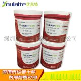 厂家提供H-8501AB结构胶胶粘剂 强力型硅胶加热粘合剂 量大优惠