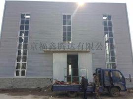 北京福鑫腾达钢构承接钢结构工程