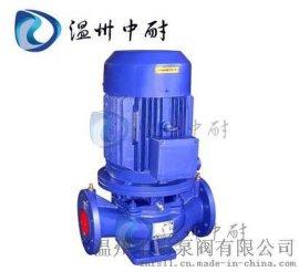 IRG型热水循环管道泵