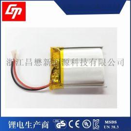 聚合物**电池802530 3.7v 600mah**电池**仪器充电**电池