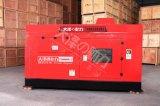 静音式400A工程焊接柴油发电电焊机图片