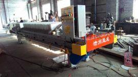 南京压滤机 1000型