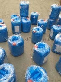 南通水处理反渗透膜阻垢剂 贝尼尔BNR-150