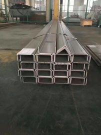 现货供应2520不锈钢槽钢品质保证