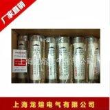 热销XRNT-10KV/10A-200A熔断器高压熔断器