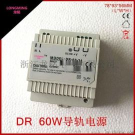 24V60W导轨开关电源直销自动工控DR24V2.5A60瓦工业设备导轨电源