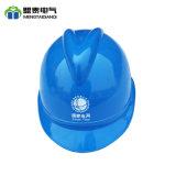 V型ABS安全帽 玻璃钢绝缘安全帽
