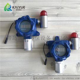 凯跃KY-95H型VOC在线气体监测仪