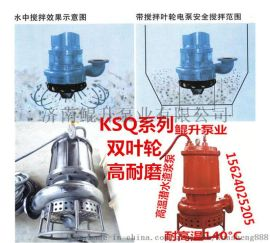 潜水泥沙泵-潜水抽沙泵,潜水渣浆泵-直卖型