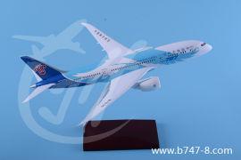 飞机模型B787南航28cm合金模型
