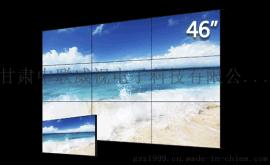 兰州监控终端显示单元-46寸3.5mm双边拼缝标亮液晶拼接屏