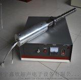 钛合金超声波声萃取棒、乳化棒,搅拌棒,振动棒,阶梯棒