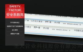 供应滨海新区ppr冷热水管材管件圣大管业厂家直销