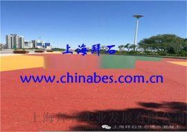 供应乌鲁木齐透水混凝土施工/上海彩色混凝土胶结料