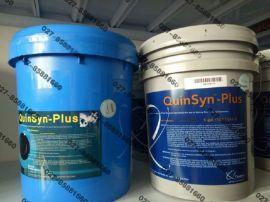 QuinSyn-Plus 144046-005昆西压缩机  油