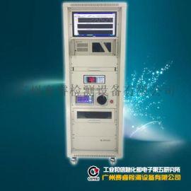 赛宝仪器 电容器试验设备 电容器交流噪声测试机