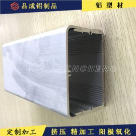 铝合金电源控制器外壳定制 张力电子围栏控制器铝合金外壳加工