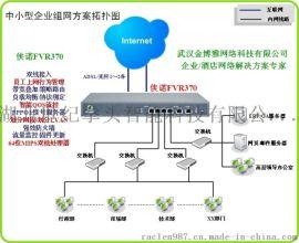 武漢企業級無線路由器價格組網企業級無線路由器推薦