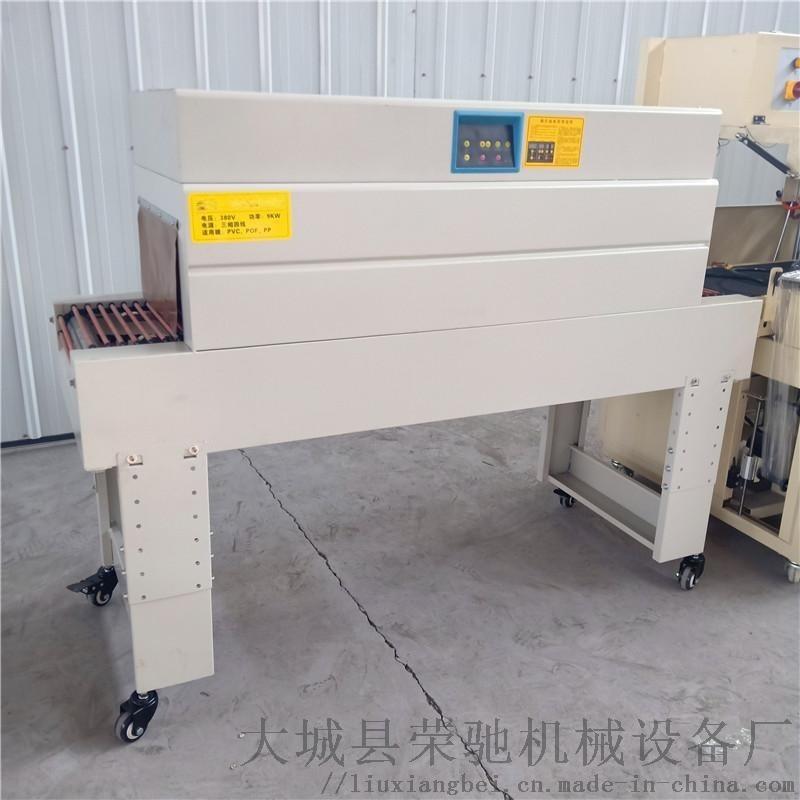 专业生产4525型包装机 电子产品盒热收缩包装机