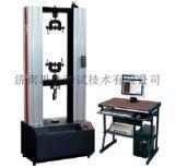 济南思达MWD-10微机控制三点抗弯曲人造板试验机