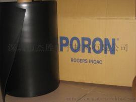 美国罗杰斯PORON泡棉可模切加工成型厂家