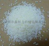 供应山东吹膜AS颗粒增韧剂耐寒增韧剂 环保增韧剂