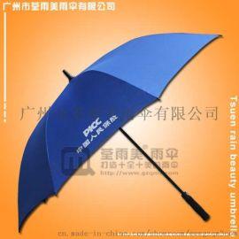 【雨伞厂】定做-中国人保高尔夫雨伞广州雨伞厂