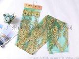 H-805#燙金(膠漿灑粉)花朵 (綠色加強網)