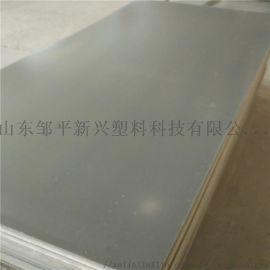 地沟盖板 PVC塑料硬板 防潮耐腐蚀不变形 工厂承接多尺寸定制生产