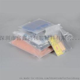 沙井服装袋厂家供应 收纳袋定制,富鑫鸿内衣包装袋