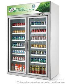 三门冷藏展示柜 超市便利店啤**饮料水果商用立式保鲜柜