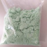 净水药剂硫酸亚铁 工业水处理用硫酸亚铁颗粒
