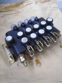 ZS3-L101E-4OT淮安瀚杰S四路手动分配器多路换向阀配件磷化