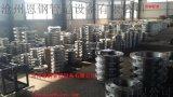 美標不鏽鋼法蘭滄州恩鋼管道現貨供應