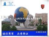 上海玻璃钢地球仪雕塑大型可转动地球仪
