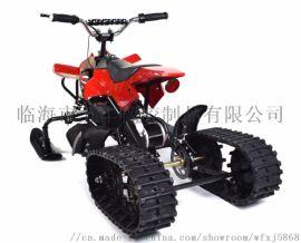 电动履带式雪地车橡胶履带 扫雪车履带