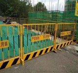 宁波建筑工地护栏  施工临时基坑围栏