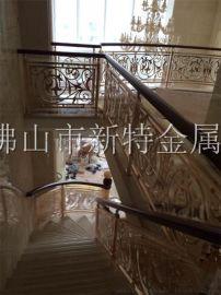 铝雕花与花梨扶手面楼梯护栏搭配 家居艺术楼梯安装