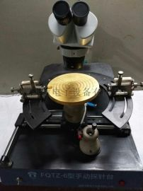 FQTZ-6型手动探针台  适用6寸芯片测试