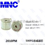 500FG油水分離器濾芯  2010PM柴油濾芯