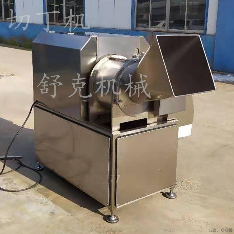 切丁机冻肉三维切丁机