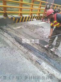 福州桥梁伸缩缝破损修复材料 两小时通车