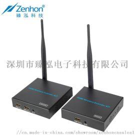 臻泓电子 HDMI无线延长器100米 可穿墙