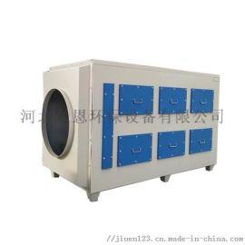 活性炭吸附箱净化设备终身售后服务