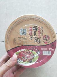 金超定制扣肉连续封碗真空包装封口机 自动灌装汤汁