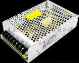 LD55W-D ±15V2A力德开关电源-厂家直销